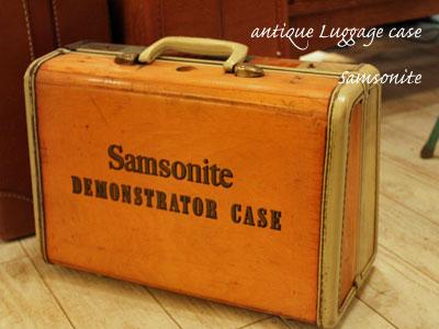 1226.samsonite2.jpg