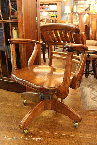 Murphy Chair Company Atsantique