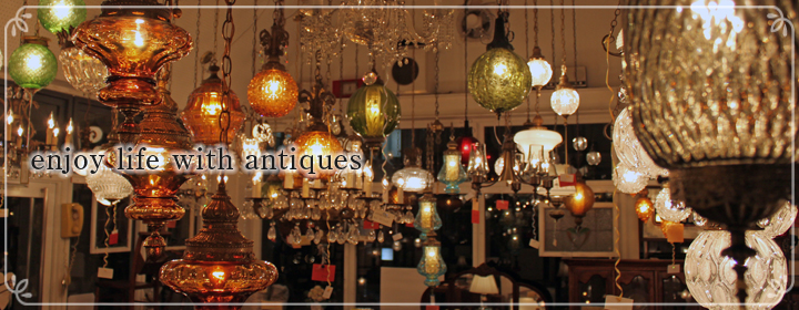 enjoy life with antiques